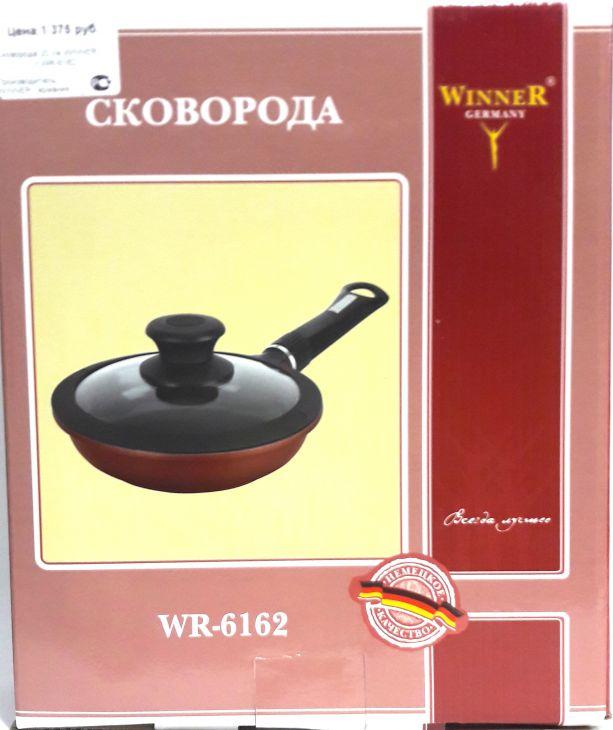Сковорода с крышкой и съемной ручкой WinneR 20 см WR-6162