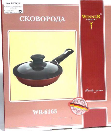 Сковорода с крышкой и съемной ручкой WinneR 24 см WR-6163