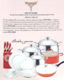 Сковорода-гриль со  съемной ручкой 24 см WinneR WR-6165