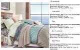 Комплект постельного белья Сатин 100% хлопок C220